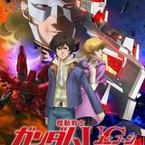「機動戦士ガンダムユニコーン RE:0096」キービジュアル