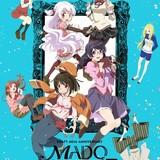 「MADOGATARI展 札幌」キービジュアル