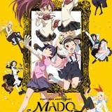 「MADOGATARI展 大阪」キービジュアル