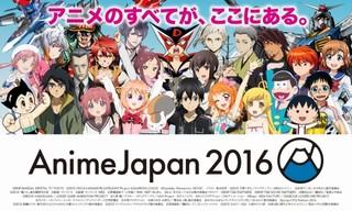 「AnimeJapan 2016」キービジュアル