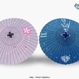 「アイドルマスター シンデレラガールズ」×岐阜和傘 和傘