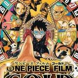 ついに金色のベールが解かれる!劇場版「ONE PIECE」最新作、尾田氏書き下ろしポスター公開