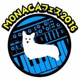 クリエイター集団MONACAのフェスが開催 「アイマス」「アイカツ!」「Wake Up, Girls!」が出演