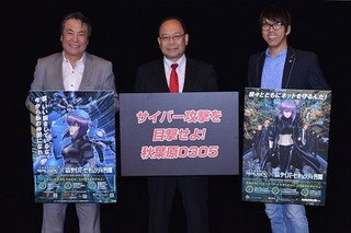 イベントで「攻殻機動隊」VR映像がお披露目 素子役の坂本真綾が、ハリウッド版荒巻にビートたけし起用を予知!?