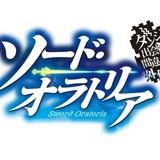 「ダンまち外伝 ソード・オラトリア」ロゴ