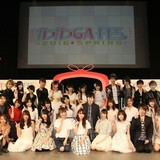 「ガンガンGAちゃんねる」初のイベントで「ダンまち外伝 ソード・オラトリア」のTVアニメ化を発表