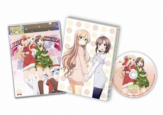 「普通の女子校生が【ろこどる】やってみた。」OVA Vol.1 パッケージ