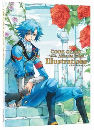 「コードギアス 亡国のアキト」初のアニメーションイラスト集を数量限定生産 約100点のイラストを収録
