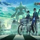 一般公募企画「メカつく」から誕生したロボットアニメ「RS計画」が6月に特番としてフジテレビで放送決定