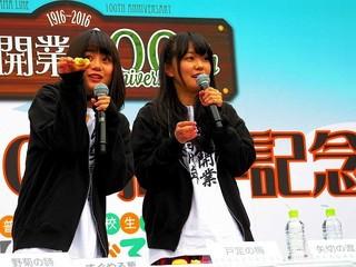 「ろこどる」が流鉄流山線100周年をお祝い! 伊藤美来と三澤紗千香が流鉄コラボイベントで作品の新展開に期待