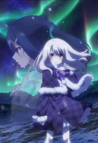 「Fate/kaleid liner プリズマ☆イリヤ ドライ!!」ティザーイラスト