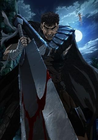 アニメ「ベルセルク」、主人公ガッツ役は岩永洋昭 原作・三浦建太郎が総監修