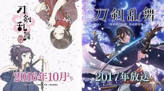 第1幕「刀剣乱舞 花丸」(左)、第2幕「刀剣乱舞(仮題)」ティザービジュアル