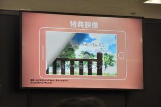 特典映像も視聴可能。