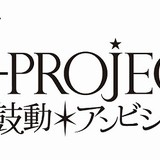 「B-PROJECT」ロゴ