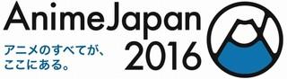 「AnimeJapan 2016」ロゴ