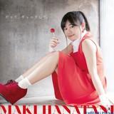 14歳・花谷麻妃がナツと共演する「くまみこ」OP主題歌のMV公開