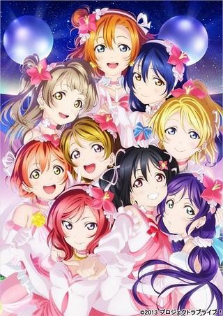 「ラブライブ!μ's Final LoveLive!~μ'sic Forever♪♪♪♪♪♪♪♪♪~」キービジュアル