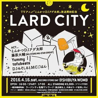 「LARD CITY」