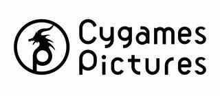 株式会社CygamesPictures ロゴ