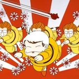 名作アニメ「パタリロ!」スペシャルプライスDVDボックス、8月24日発売