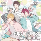 「ONE-SIDED LOVE」虹色デイズ盤ジャケット写真