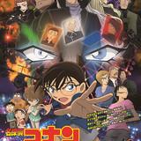 【映画興行ランキング】「名探偵コナン」が驚異的なスタート、「クレヨンしんちゃん」も前作を上回る出足