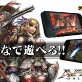 人気ゲーム「アヴァベルオンライン」がテレビアニメ化!近藤隆、M・A・Oが出演