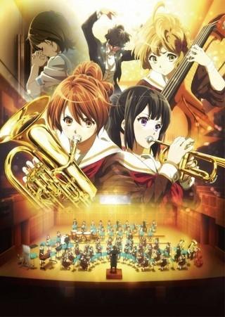 テレビアニメ「響け!ユーフォニアム」第2期が今秋放送決定!
