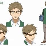 萩田朔(CV:興津和幸)