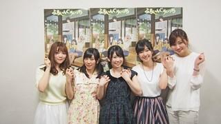 トークイベントに登壇した葵井(左)、鈴木、篠田、茅野、畑下アナ