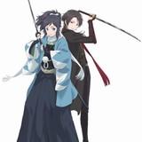「刀剣乱舞-花丸-」沖田総司の愛剣を描くティザービジュアル公開 「マチ★アソビvol.16」の情報も公開