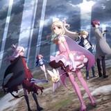 「Fate/kaleid liner プリズマ☆イリヤ ドライ!!」7月6日放送開始 スタッフ&キャストなど新情報も公開