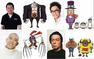 ケンドーコバヤシ、古田新太、コロッケ、ナダルが参加
