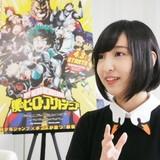 「お茶子を演じたいと強く思いました」 「僕のヒーローアカデミア」佐倉綾音インタビュー