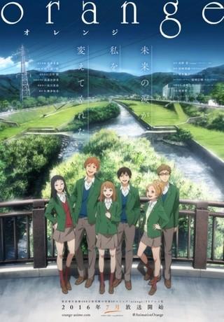 TVアニメ「orange」本ビジュアル&イメージボード公開 長野県松本市の風景を克明に描写