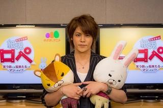 宮野真守、「紙兎ロペ」でイケメンのラマ役に 誕生日の6月8日放送回にゲスト出演