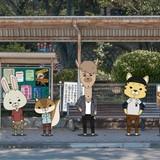『紙兎ロペ』×宮野真守コラボエピソード「イケボ」
