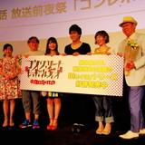「コンレボ」最終回放送前夜祭開催 原作の會川昇、少年時代の思いから実現した作品の完結に感無量