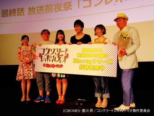 コンレボ」最終回放送前夜祭開催 原作の會川昇、少年時代の思いから ...