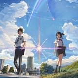 新海誠監督最新作「君の名は。」北米最大「Anime Expo」でワールドプレミア上映