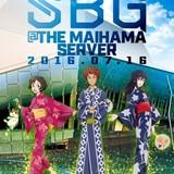 「10th Anniversary ゼーガペインSBG 夏の始まり@舞浜サーバー」ビジュアル