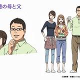 菜穂の母(CV:井上喜久子)と父(CV:坪井智浩)