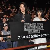 綾野剛、声優初挑戦で汗だくに アニメ映画「KINGSGLAIVE FINAL FANTASY XV」完成