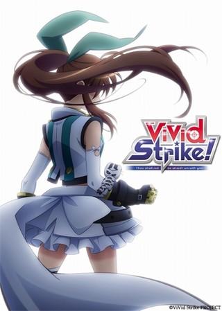 「ViVid Strike!」ビジュアル