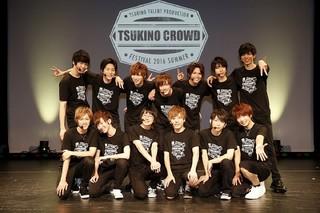 新人声優グループ・ツキクラが選抜メンバーを発表 サプライズにメンバーも嬉し涙