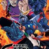 「機動武闘伝Gガンダム」BD-BOX キービジュアル