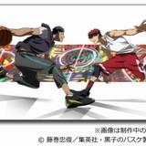 「黒子のバスケ」総集編のオープニングに「OLDCODEX」とコラボした新作映像