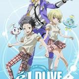 「エルドライブ【ēlDLIVE】」アニメ版公式サイトが開設 ティザービジュアルも発表