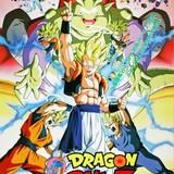 「DB 夏の東映まんがまつり」第2弾 「劇場版ドラゴンボールZ 復活のフュージョン!!悟空とべジータ」